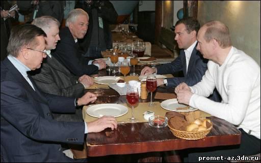они - <b>Путин, Фрадкин и Медведев</b> весело хохочут сегодня когда на этих заводах нет заказов, а Русские дети голодные, без образования, болеют