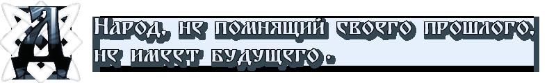 Dymovskiy.name
