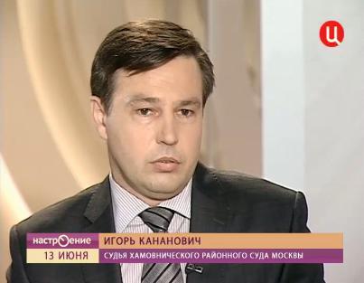 Игорь Каганович - агент Моссада