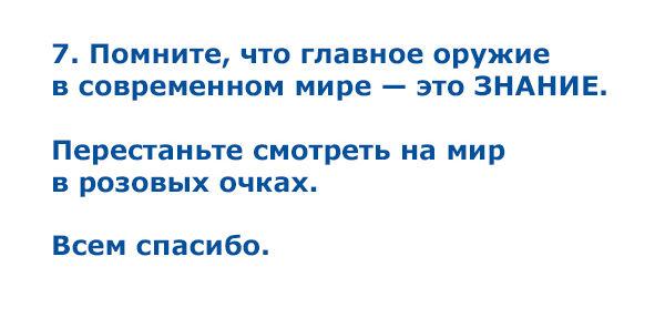 """Теория заговора: немного о логотипе партии """"Единая Россия"""""""