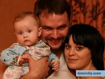 Григорий Чекалин с женой и ребёнком